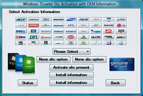 windows 7 activation crack ultimate free download key